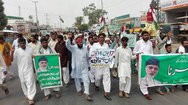 جھنگ: پاکستان عوامی تحریک کا شورکوٹ میں قصاص مارچ و دھرنا