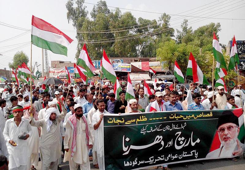 سرگودھا: پاکستان عوامی تحریک کا قصاص مارچ و دھرنا