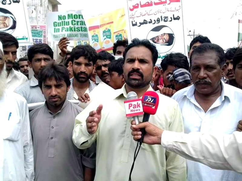 اوکاڑہ: پاکستان عوامی تحریک دیپالپور کا قصاص مارچ و دھرنا