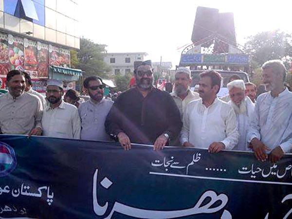 لودہراں: پاکستان عوامی تحریک کا قصاص مارچ و دھرنا