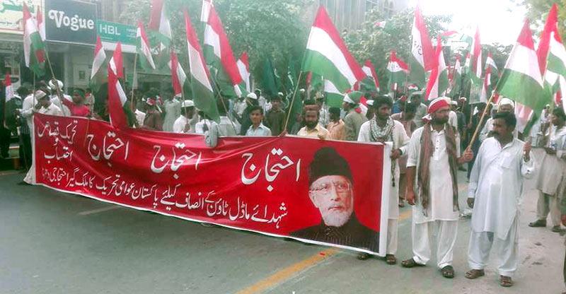 بہاولپور: پاکستان عوامی تحریک کا قصاص مارچ و دھرنا