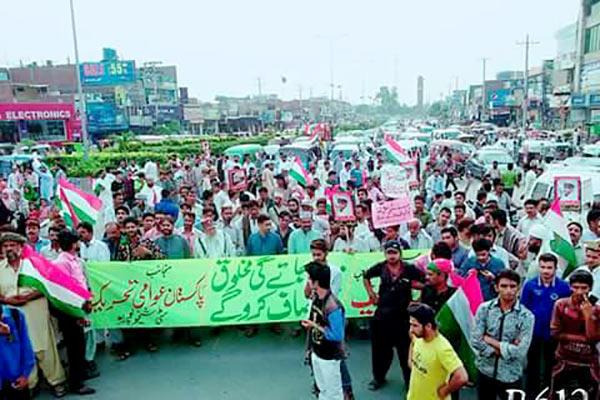 شیخوپورہ: پاکستان عوامی تحریک کا قصاص مارچ و دھرنا