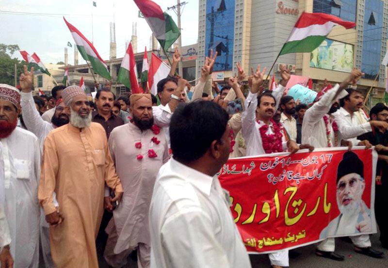 رحیم یار خان: پاکستان عوامی تحریک کا قصاص مارچ و دھرنا