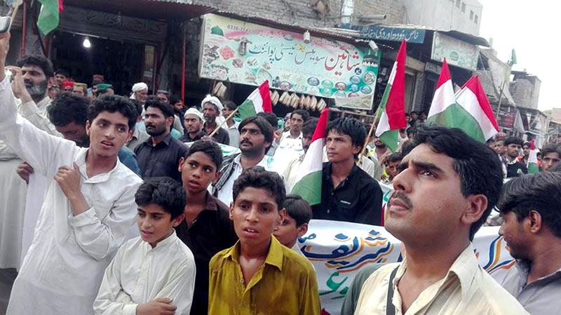 راجن پور: پاکستان عوامی تحریک کا قصاص مارچ و دھرنا