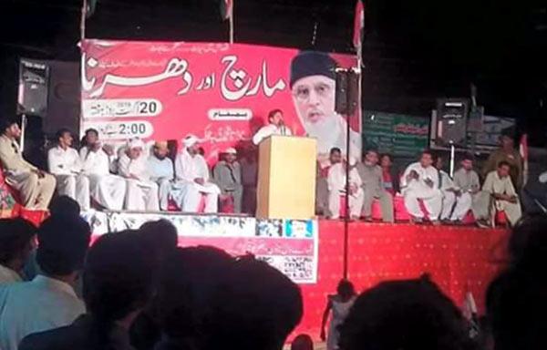 بھکر: پاکستان عوامی تحریک کا قصاص مارچ و دھرنا