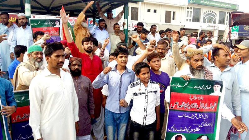 حافظ آباد: پاکستان عوامی تحریک کا قصاص مارچ و دھرنا