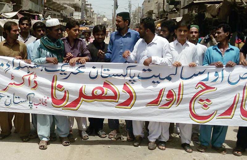 جامشورو: پاکستان عوامی تحریک بھان سید آباد کا قصاص مارچ و دھرنا