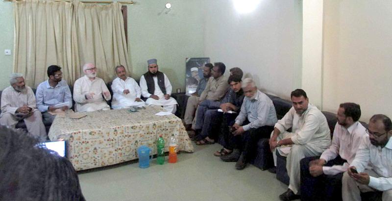 کراچی: قصاص مارچ کی تیاریوں کے حوالے سے پاکستان عوامی تحریک کا اجلاس