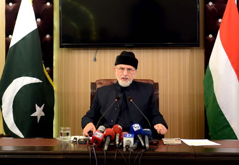 Dr Tahir-ul-Qadri addresses Qisas movement rally in Multan