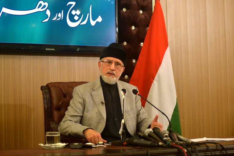 Sept 3 Pindi rally to be 'do or die': Dr. Tahir-ul-Qadri