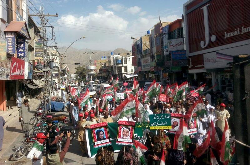 کوئٹہ: پاکستان عوامی تحریک کا قصاص و سالمیت پاکستان مارچ اور دھرنا