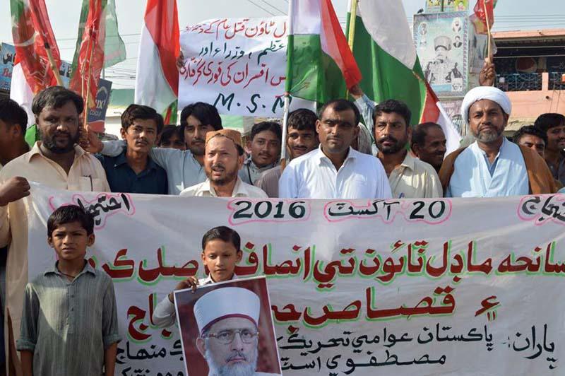 کھپرو: پاکستان عوامی تحریک کا قصاص مارچ اور دھرنا