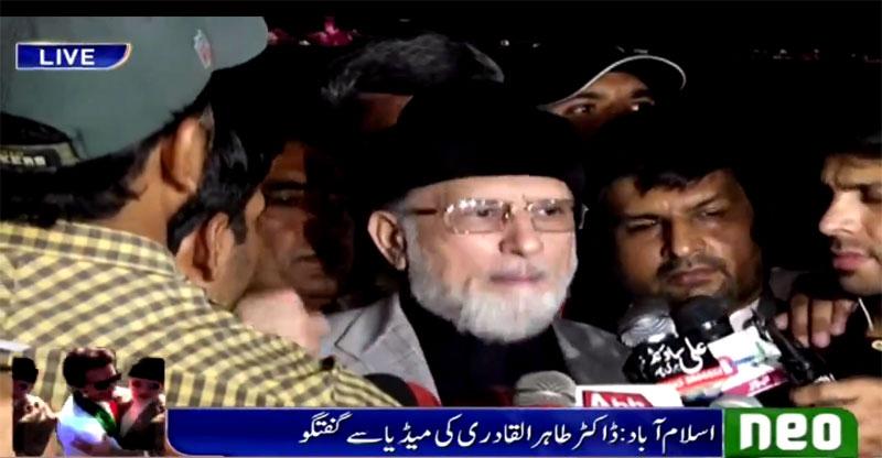 شریف حکومت دباؤ میں آتی ہے ملک میں دھماکے شروع ہو جاتے ہیں، ڈاکٹر طاہرالقادری