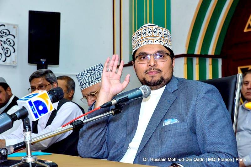 فرانس: ڈاکٹر حسین محی الدین کی صدارت میں منہاج القرآن انٹرنیشنل کا اجلاس