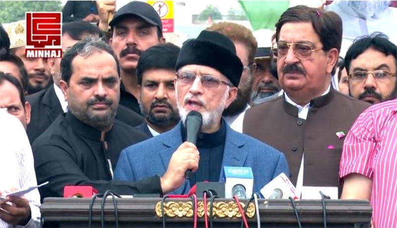 ڈاکٹر طاہرالقادری کی لاہور ائیرپورٹ پر میڈیا سے گفتگو۔ 27 جولائی 2016