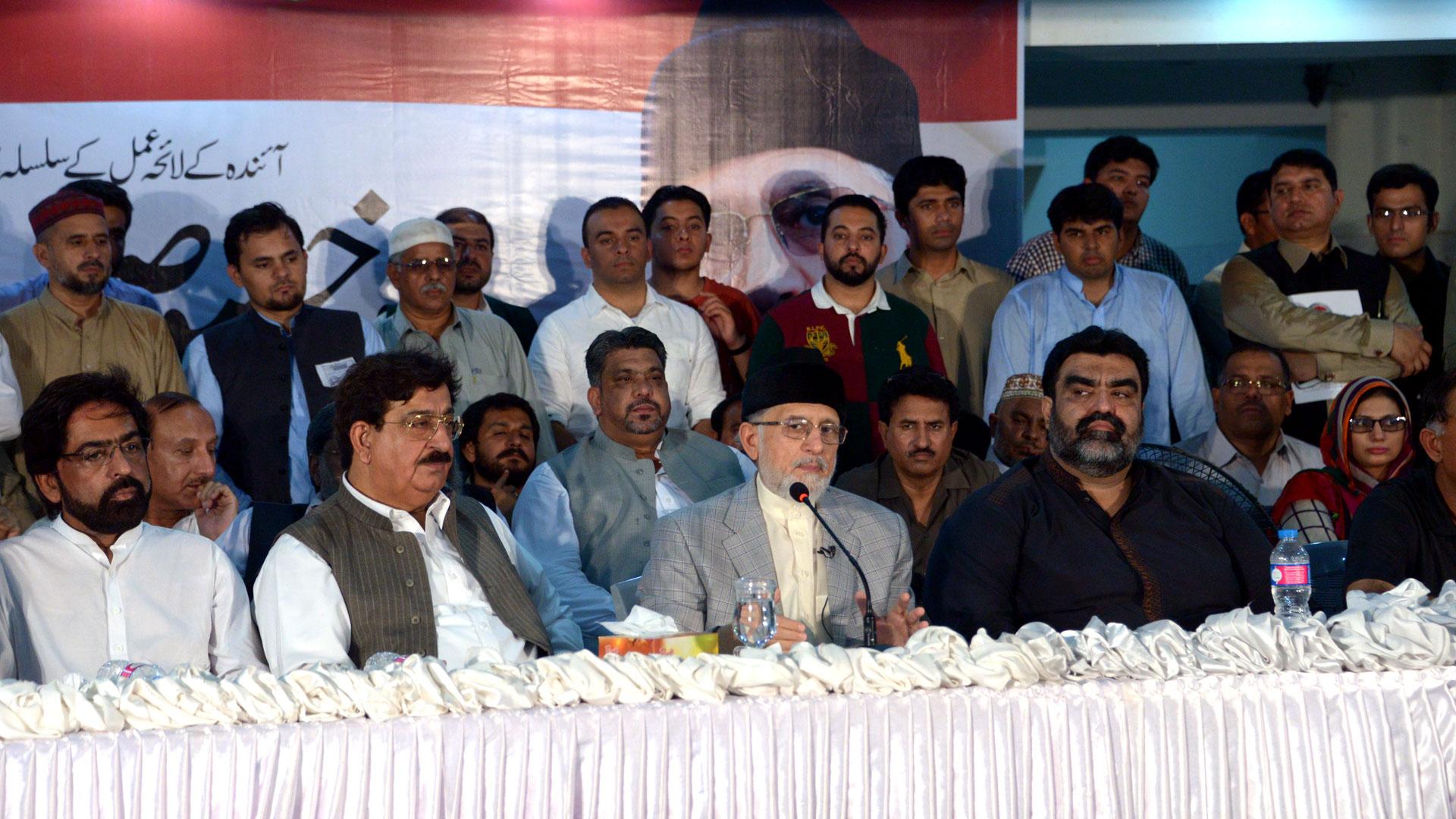 پریس کانفرنس: ڈاکٹر طاہرالقادری کا تحریک قصاص شروع کرنے کا اعلان