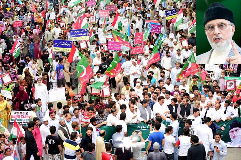ڈاکٹر طاہرالقادری کا قصاص مارچ و ریلی (لاہور) سے خطاب۔ 6 اگست 2016