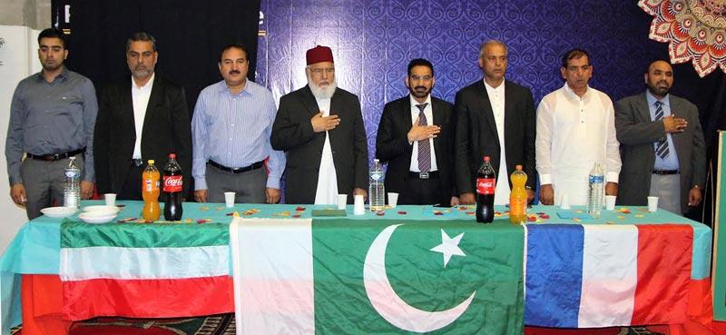فرانس: یوم آزادی پر پاکستان عوامی تحریک کا 'جشن آزادی سمینار'