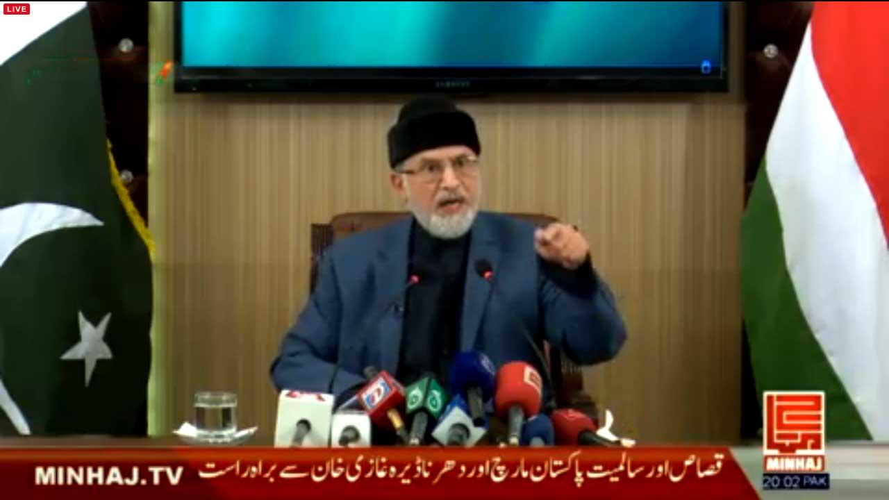 ڈاکٹر طاہرالقادری کا قصاص و سالمیت پاکستان مارچ (ڈی جی خان) سے خطاب