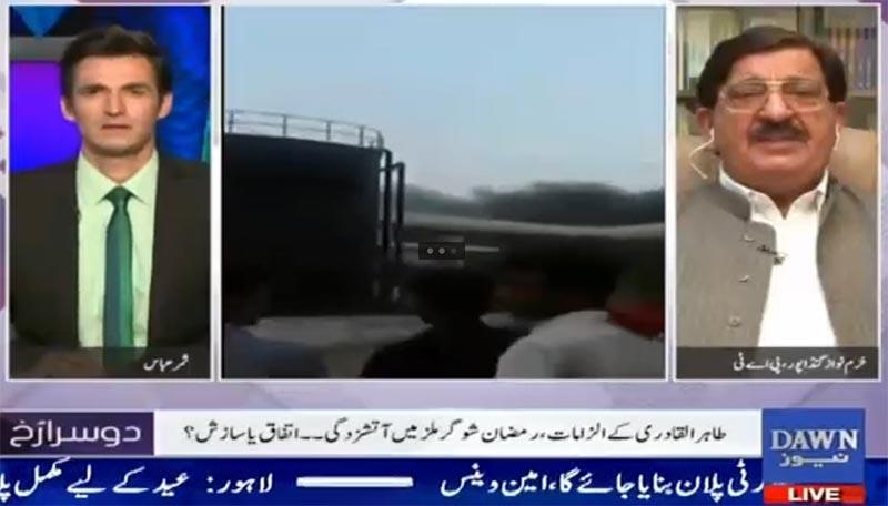 khurram Nawaz Gandapur with Syed Samar Abbas on Dawn News in Dusra Rukh - 10th September 2016