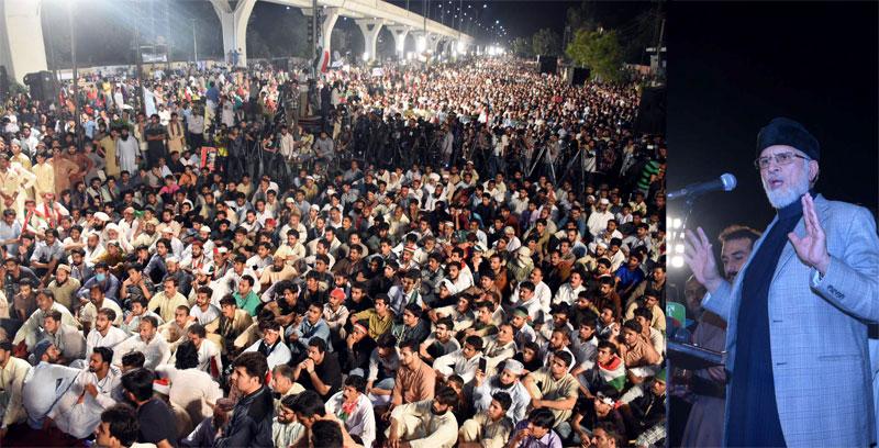 خطاب: ڈاکٹر طاہرالقادری (قصاص اور سالمیت پاکستان مارچ راولپنڈی)