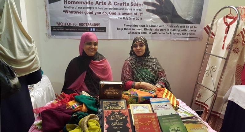 انڈیا: منہاج ویمن لیگ کی کولکتہ میں شیخ الاسلام کی کتب کی نمائش