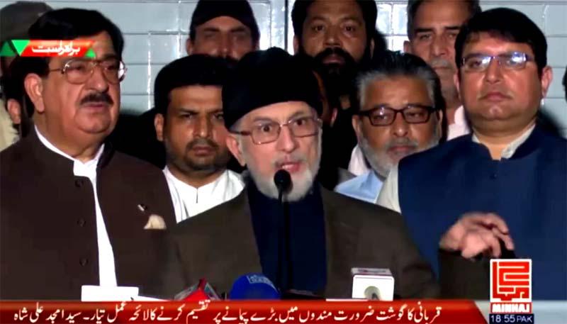 Dr Tahir-ul-Qadri's media talk - 14 Sep 2016
