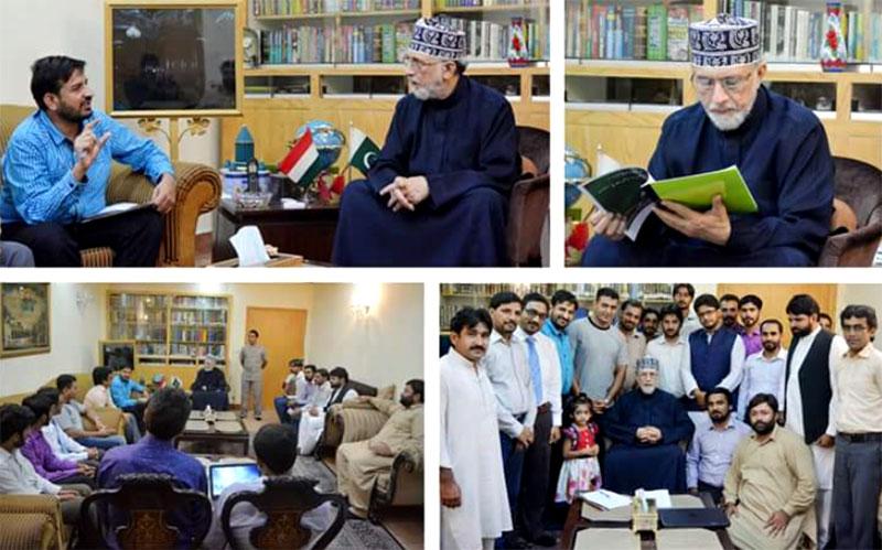 عوامی تحریک یوتھ ونگ کی ڈاکٹر طاہرالقادری سے ملاقات