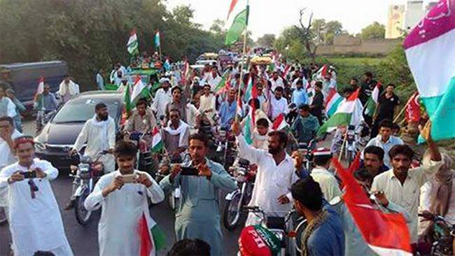 Isakhel: Qisas rally held