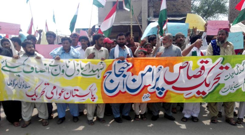Sillanwali: Qisas rally held