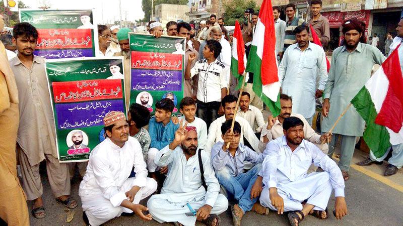 Hafizabad: Qisas rally held
