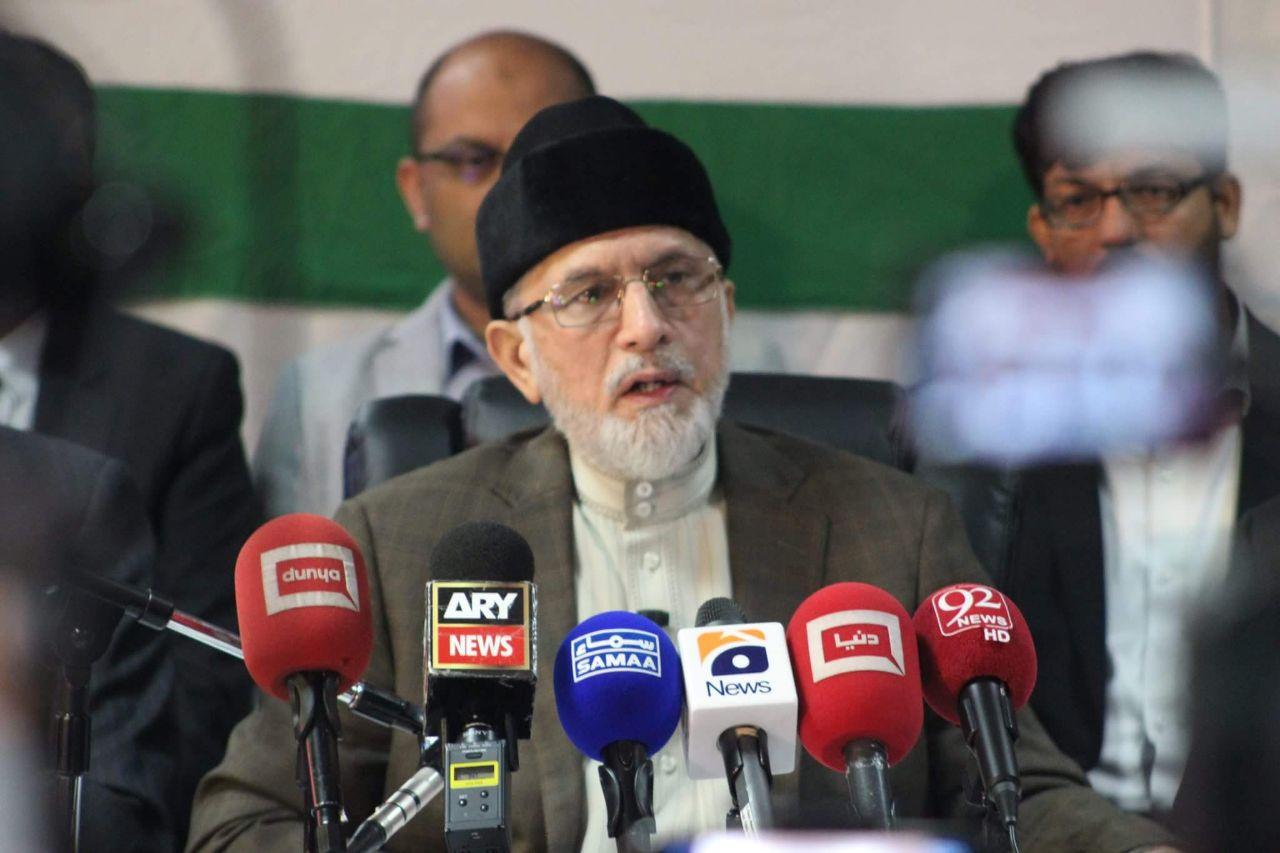 Amnesty schemes meant to benefit corrupt mafias: Dr Tahir-ul-Qadri