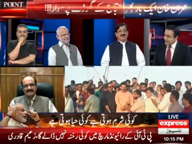 khurram Nawaz Gandapur With Mansoor Ali Khan on Express News in To The Point - 24 September 2016