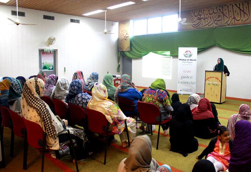 Netherlands: Sayyida Fatima al-Zahra Conference organized by MWL