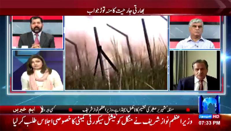 Sajid Bhatti in Mujahid Live on 24 News HD – 29th September 2016