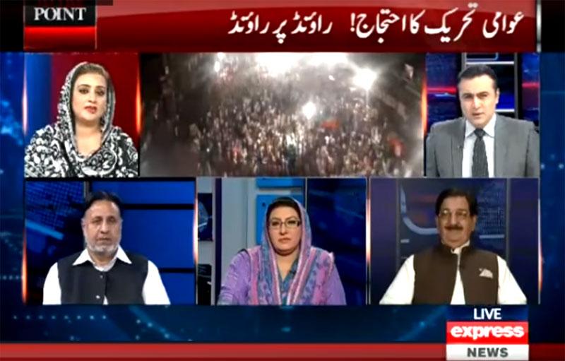 Khurram Nawaz Gandapur in To The Point on Express News - 1 October 2016