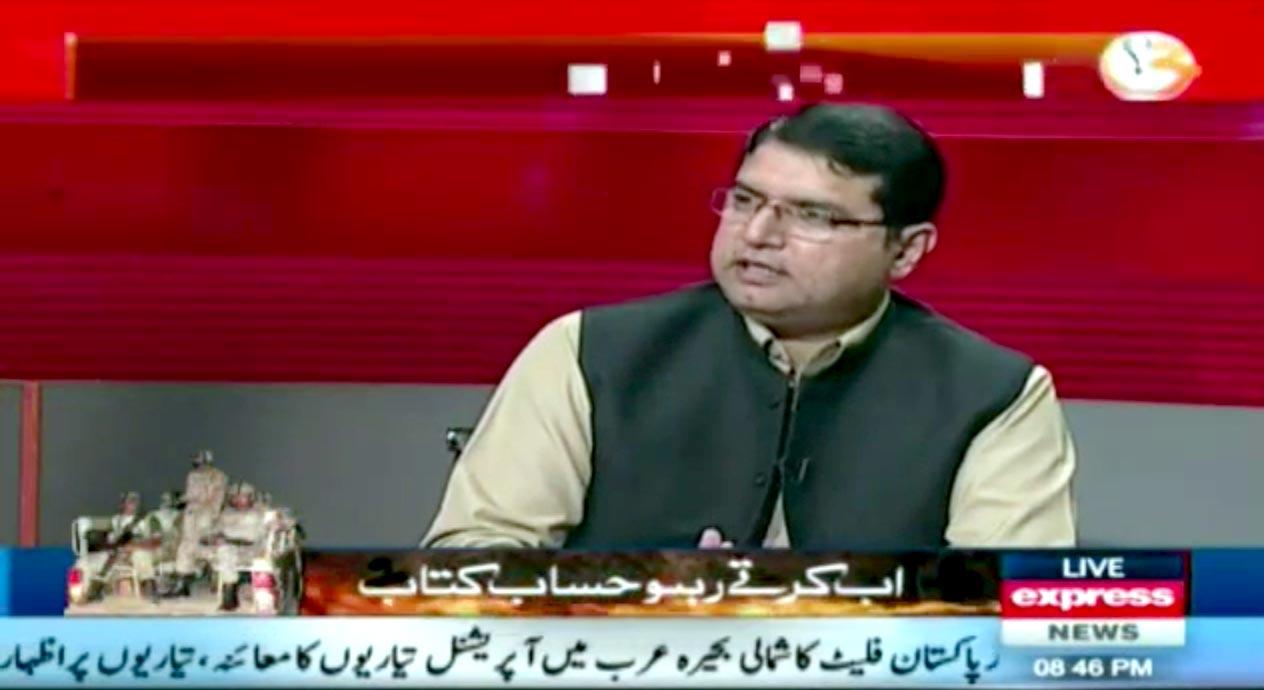 Central Secretary Information PAT Noorullah Siddiqui on Express News - 1 Oct 2016