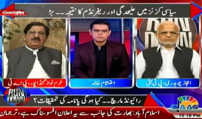 khurram Nawaz Gandapur With Ehtisham Khalid on Jaag News in Rundown - 27 September 2016