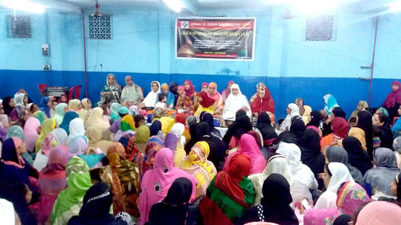 انڈیا: منہاج القرآن ویمن کی کولکتہ میں 'شہادتِ امام حسین رضی اللہ عنہ کانفرنس'