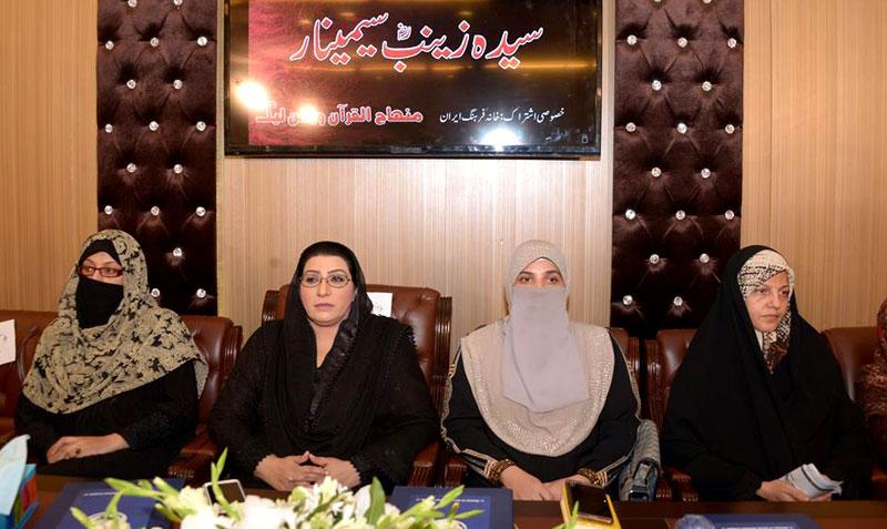 منہاج القرآن ویمن لیگ اور خانہ فرہنگ ایران لاہور کے اشتراک سے سیدہ زینب سلام اللہ علیہا سیمینار کا انعقاد
