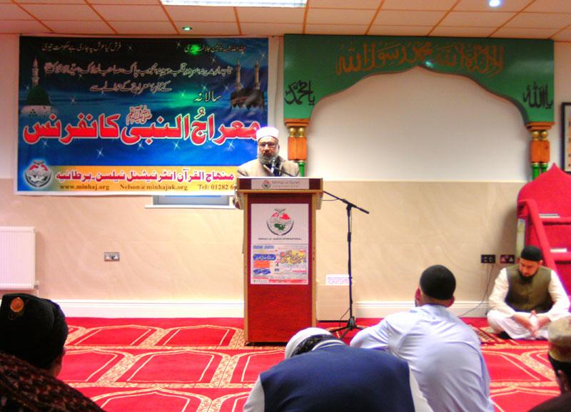 MQI Nelson holds its annual Miraj-un-Nabi (PBUH) Conference