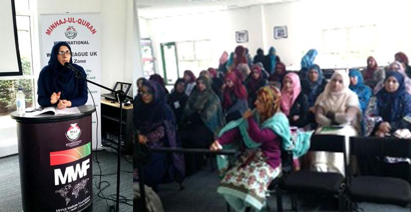 MWL UK North Zone holds Training Workshop