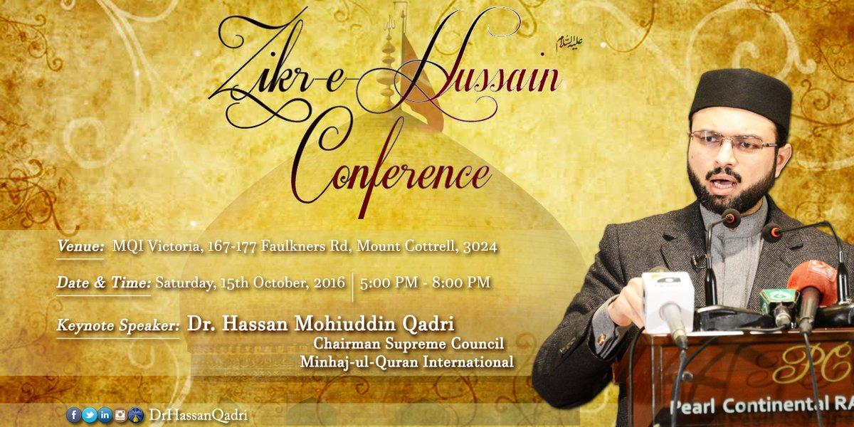 Australia: Zikr-e-Hussain (AS) Conference' at MQI Victoria in Melbourne