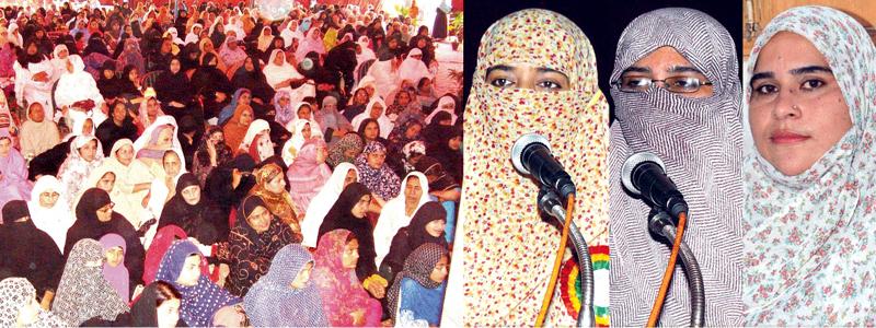 فیصل آباد: منہاج القرآن ویمن لیگ کے زیراہتمام پیغام شہادت امام حسین علیہ السلام کانفرنس
