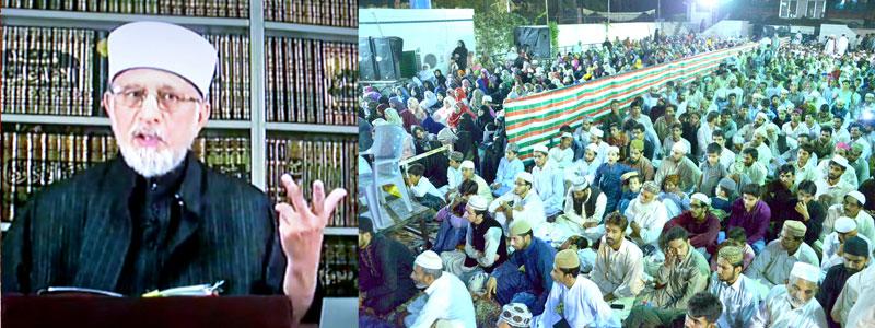 پیغام شہادت امام حسین علیہ السلام کانفرنس