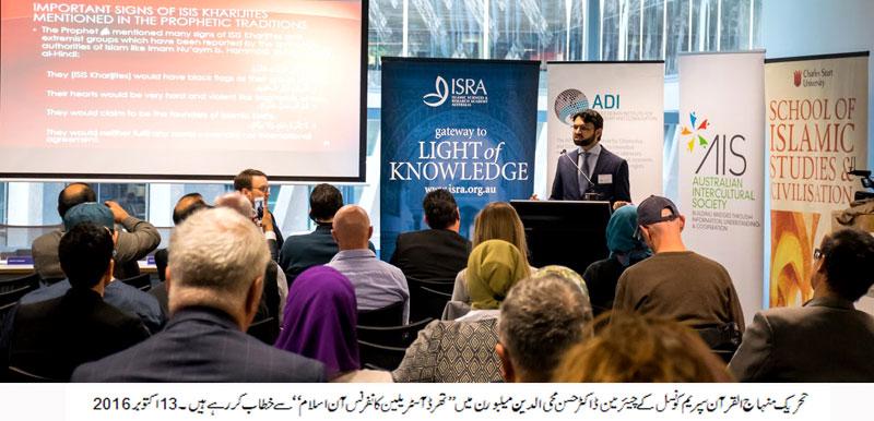 Dr Hassan Mohi-ud-Din Qadri addresses Third Australian Conference on Islam