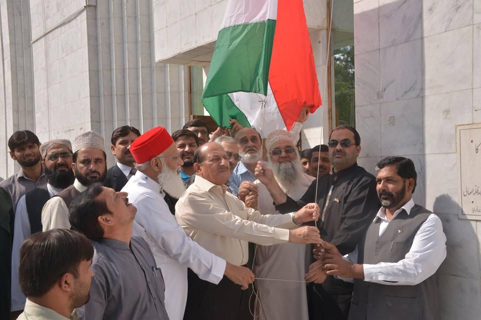 تحریک منہاج القرآن کے 36 ویں یوم تاسیس پر مرکزی سیکرٹریٹ میں تقریب