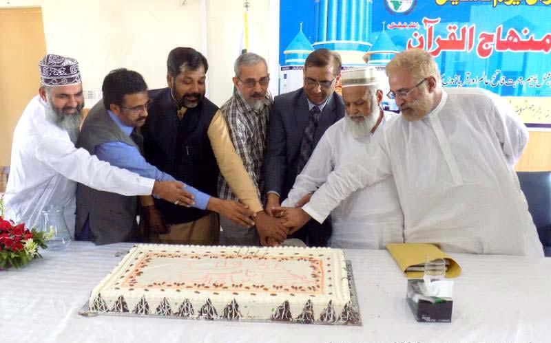 منہاج القرآن کے 36 ویں یوم تاسیس پر شریعہ کالج میں سیمینار