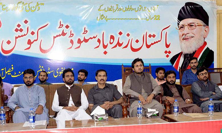 فیصل آباد: مصطفوی سٹوڈنٹس موومنٹ کا ''پاکستان زندہ باد'' کنونشن