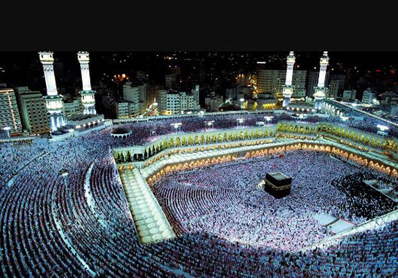 Birmingham: Hajj a pillar of Islam and great spiritual experience: MWL (Alum Rock)